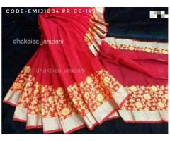 Pohela falgun n Valentine's day special collection