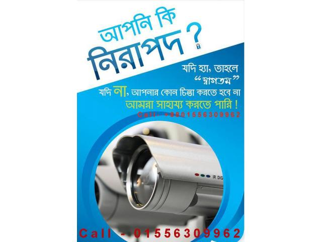 Security System ইন্সটল - 1/3