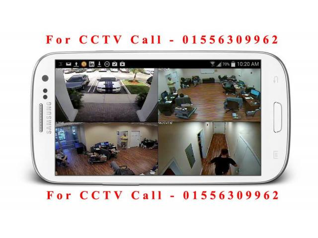 Security System ইন্সটল - 2/3
