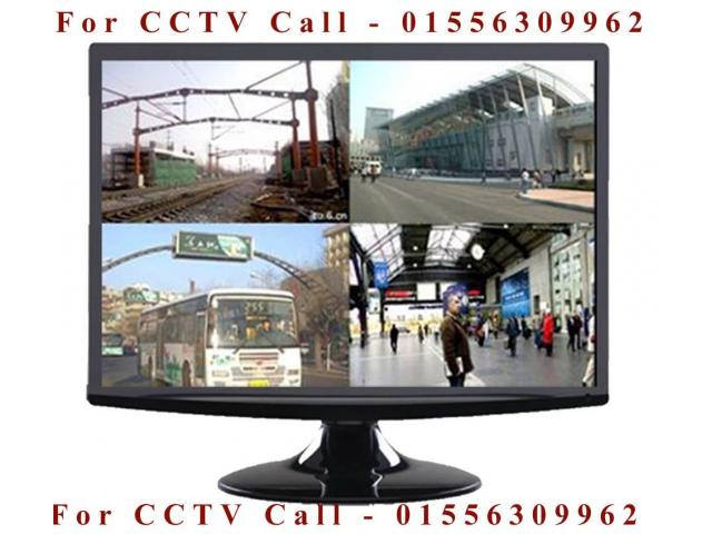 Security System ইন্সটল - 3/3