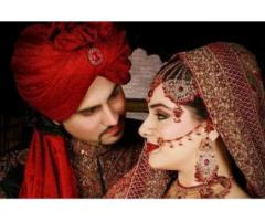 GROOM from USA/CANADA/DHAKA: