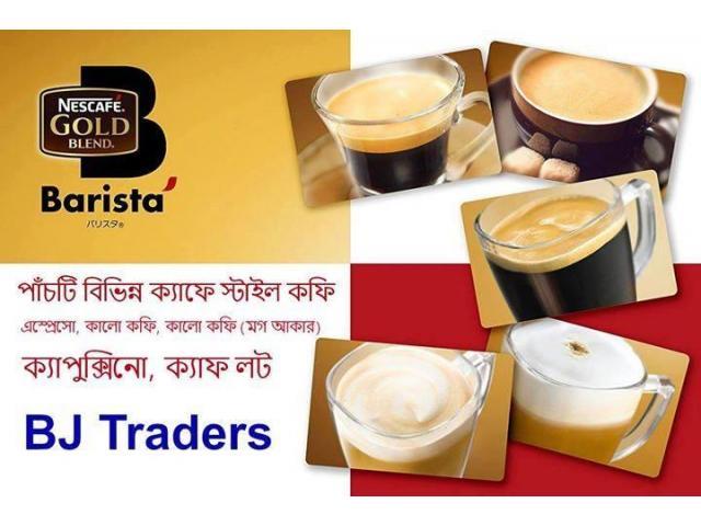 Nescafe Barista Coffee Machine - 2/2